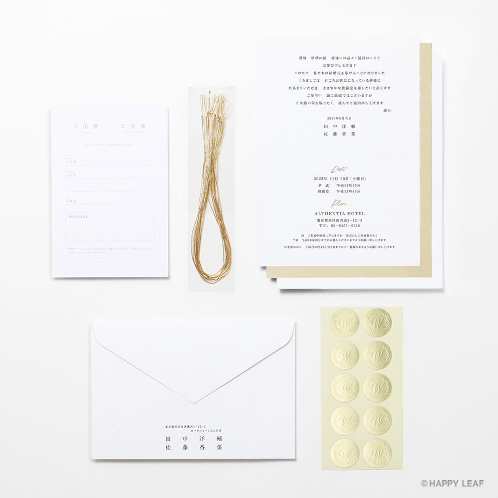 結婚式 招待状 nino グレー フレーム 10