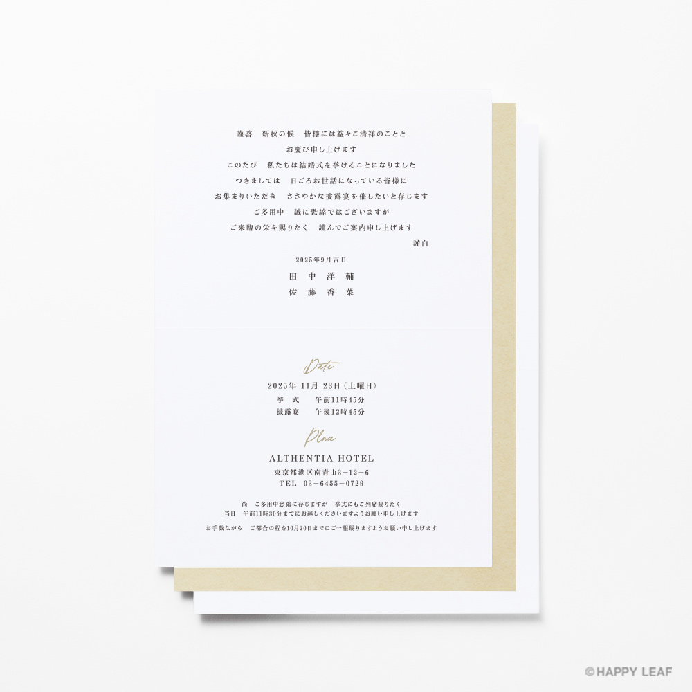 結婚式 招待状 nino グレー ライン 5