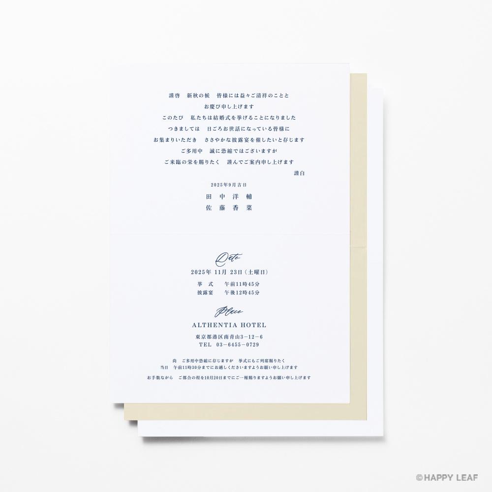 結婚式 招待状 Bell ネイビー / リボン ネイビー 5