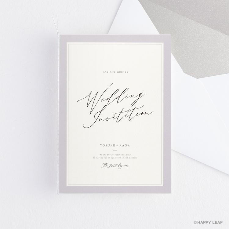 結婚式 招待状 Lila