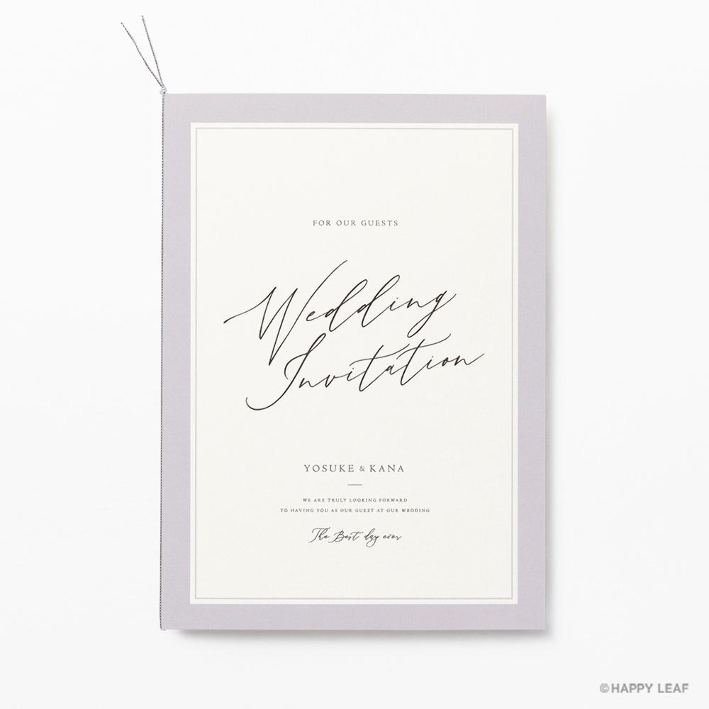 結婚式 招待状 Lila 2