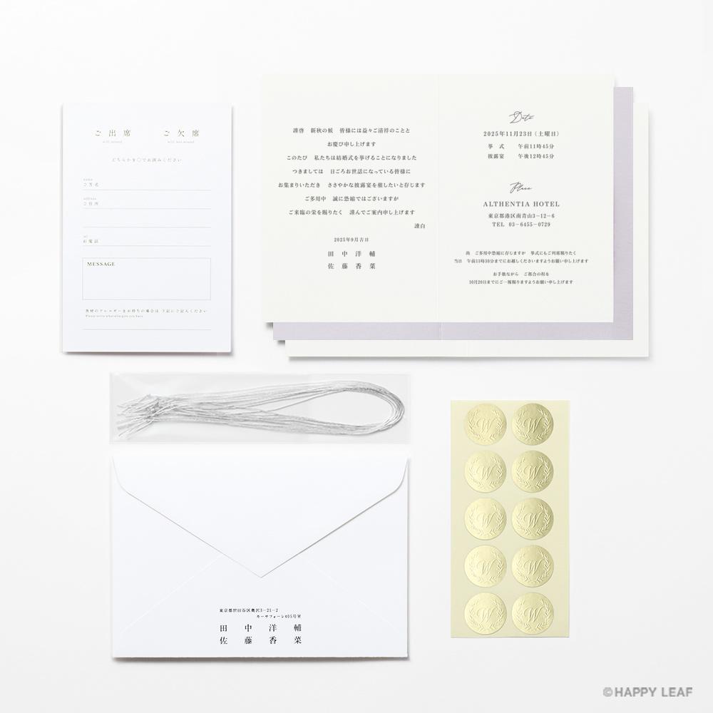 結婚式 招待状 Lila 10