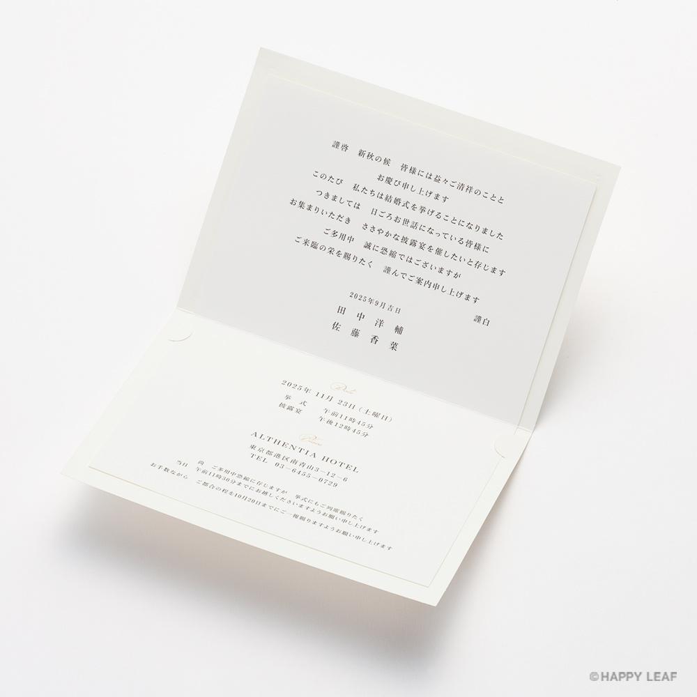 結婚式 招待状 STELLA ゴールド 5