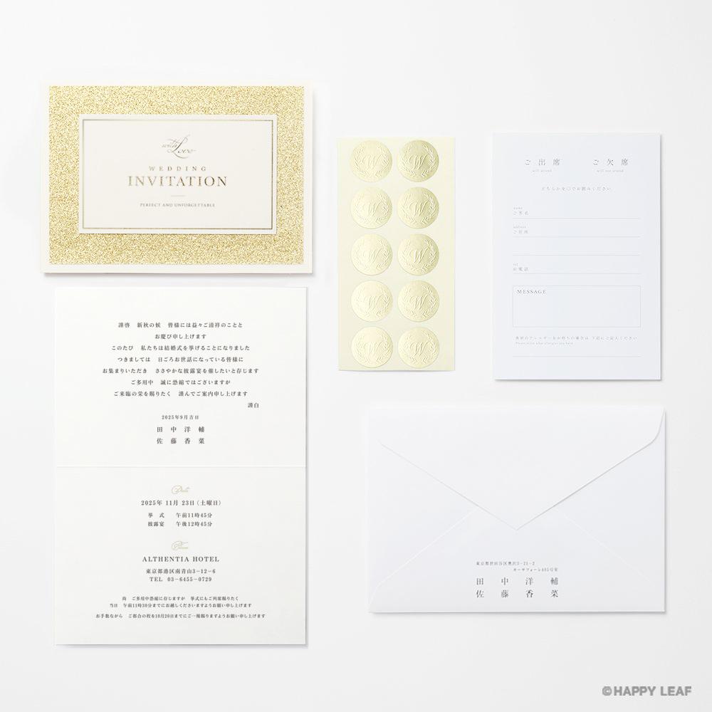 結婚式 招待状 STELLA ゴールド 10