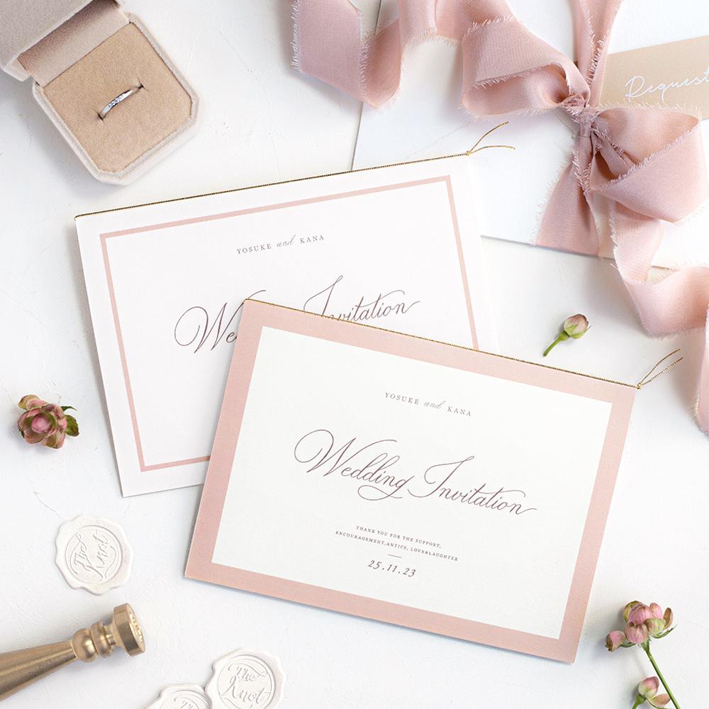 結婚式 招待状 aimer コーラル 1