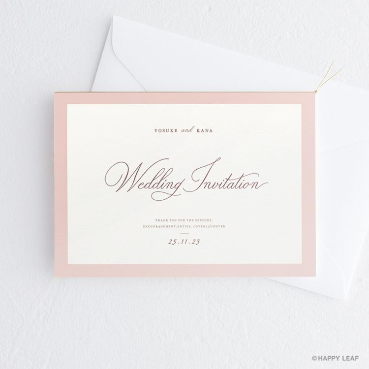 結婚式 招待状 aimer コーラル