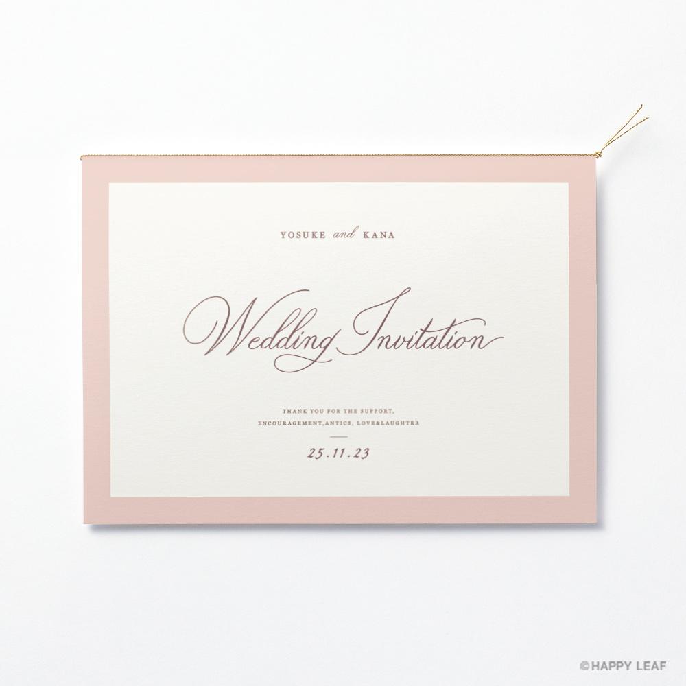 結婚式 招待状 aimer コーラル 2