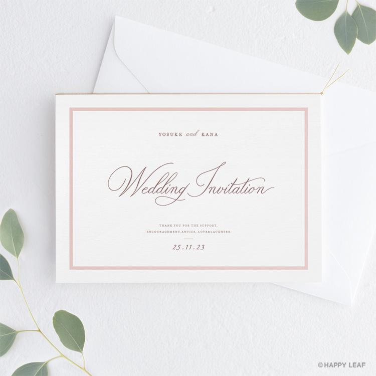 結婚式 招待状 aimer ホワイト
