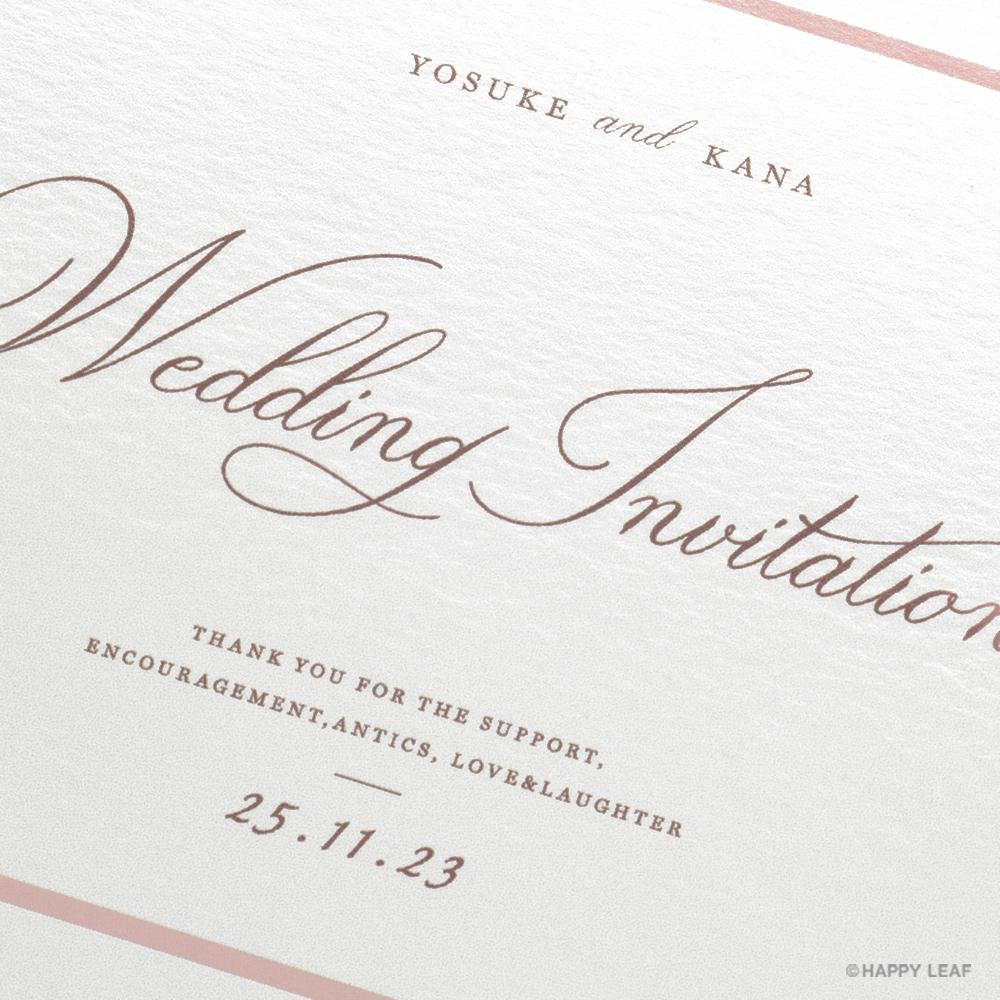 結婚式 招待状 aimer ホワイト 3