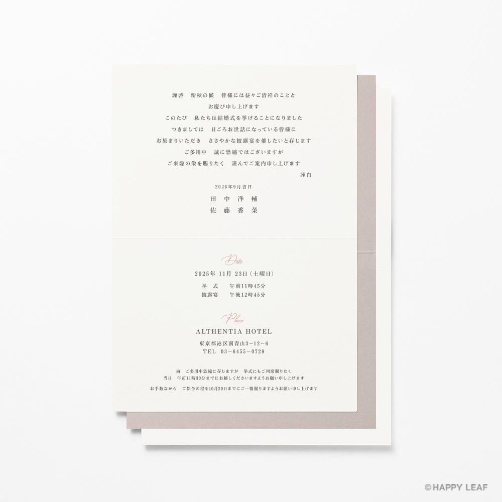 結婚式 招待状 aimer ホワイト 5