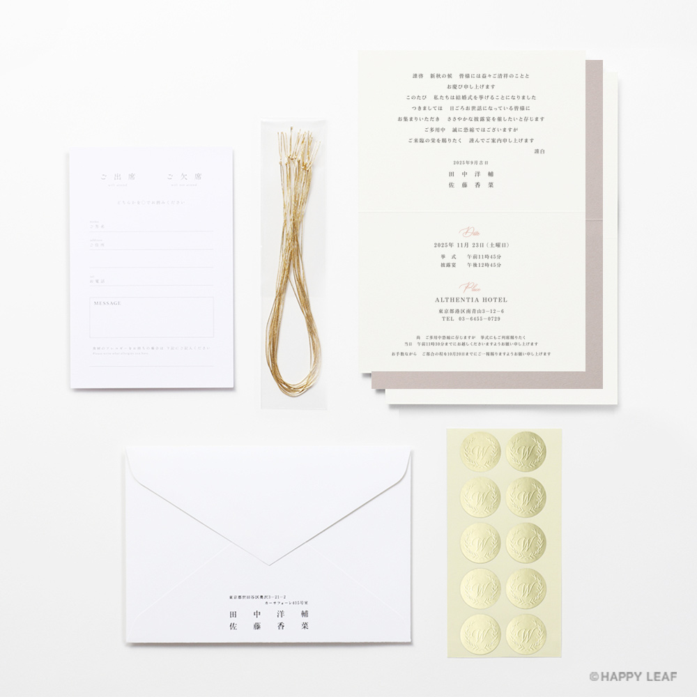 結婚式 招待状 aimer ホワイト 10