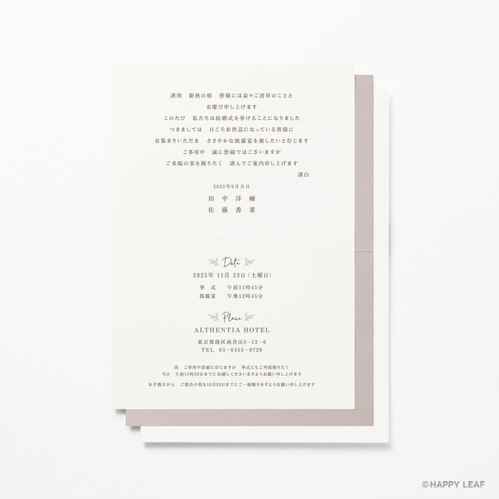 結婚式 招待状 Fleurette sepia 5