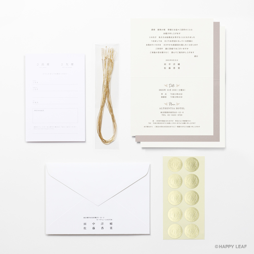 結婚式 招待状 Fleurette sepia 10