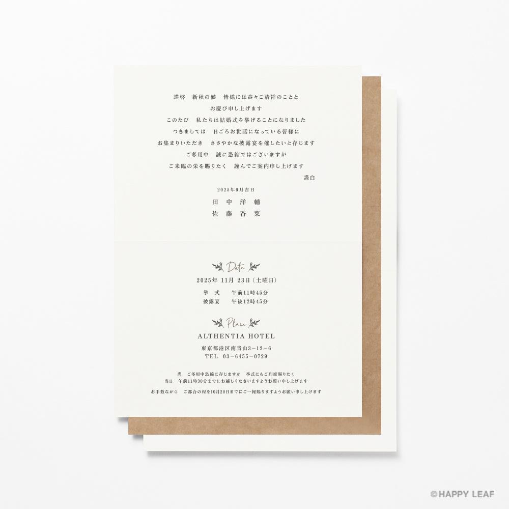 結婚式 招待状 Fleurette mono 5