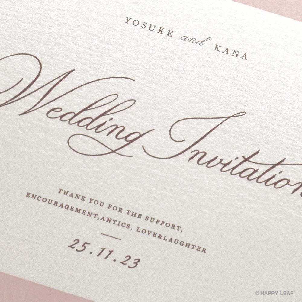 結婚式 招待状 aimer コーラル 3