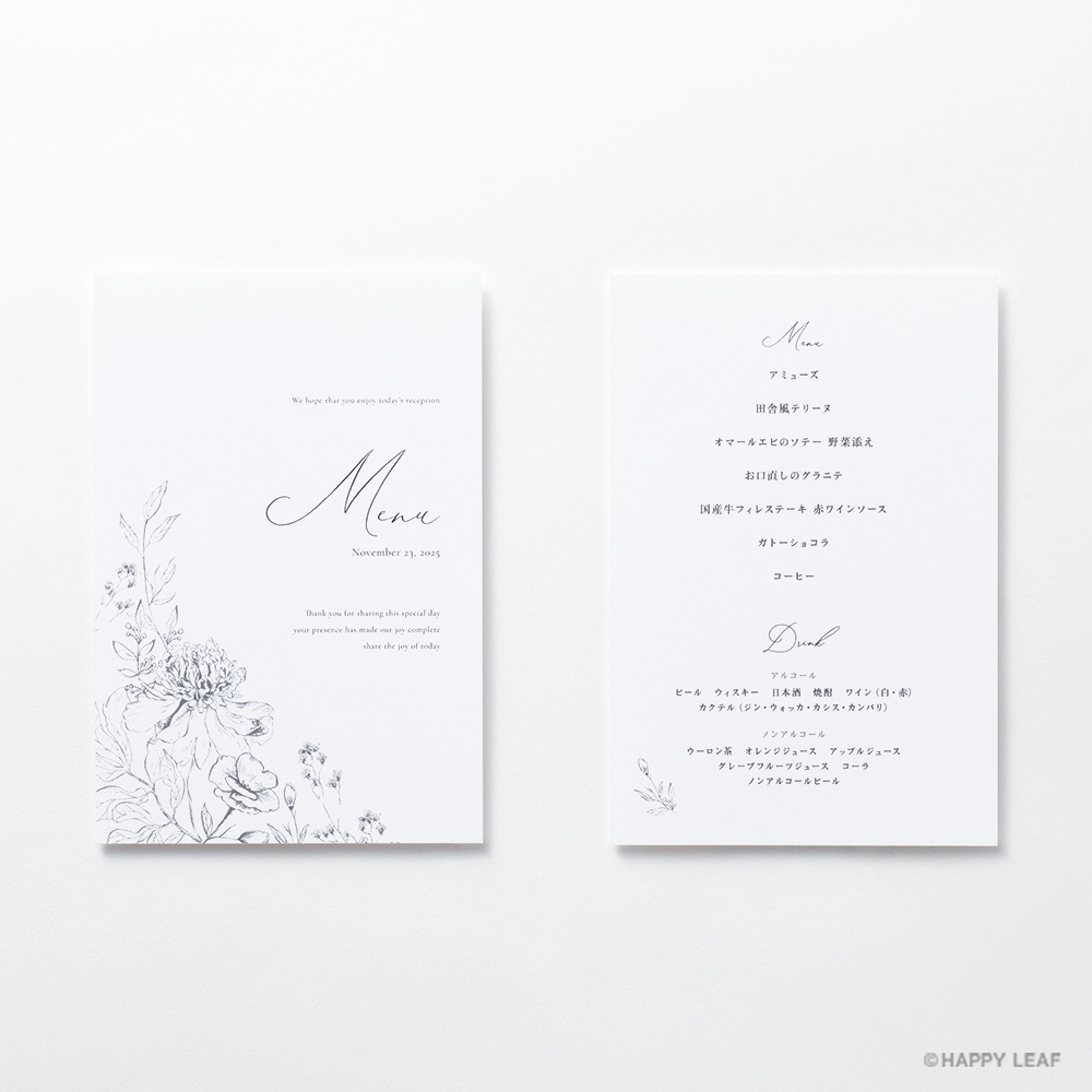 メニュー表 aria ホワイト
