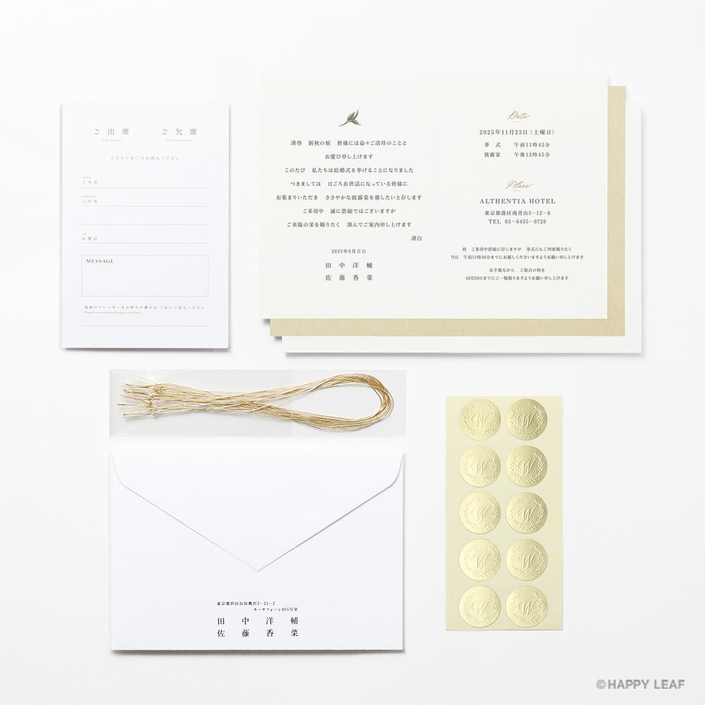 結婚式 招待状 verde 10