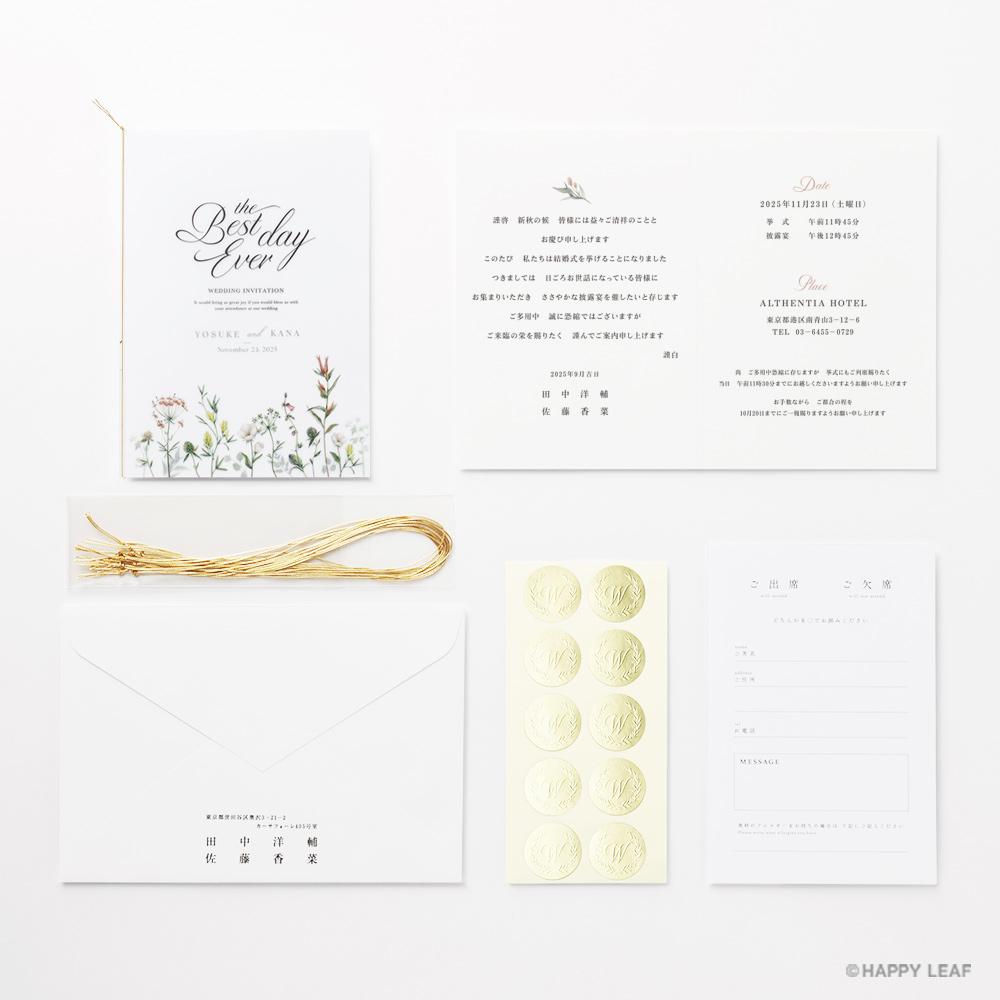 結婚式 招待状 feld 12
