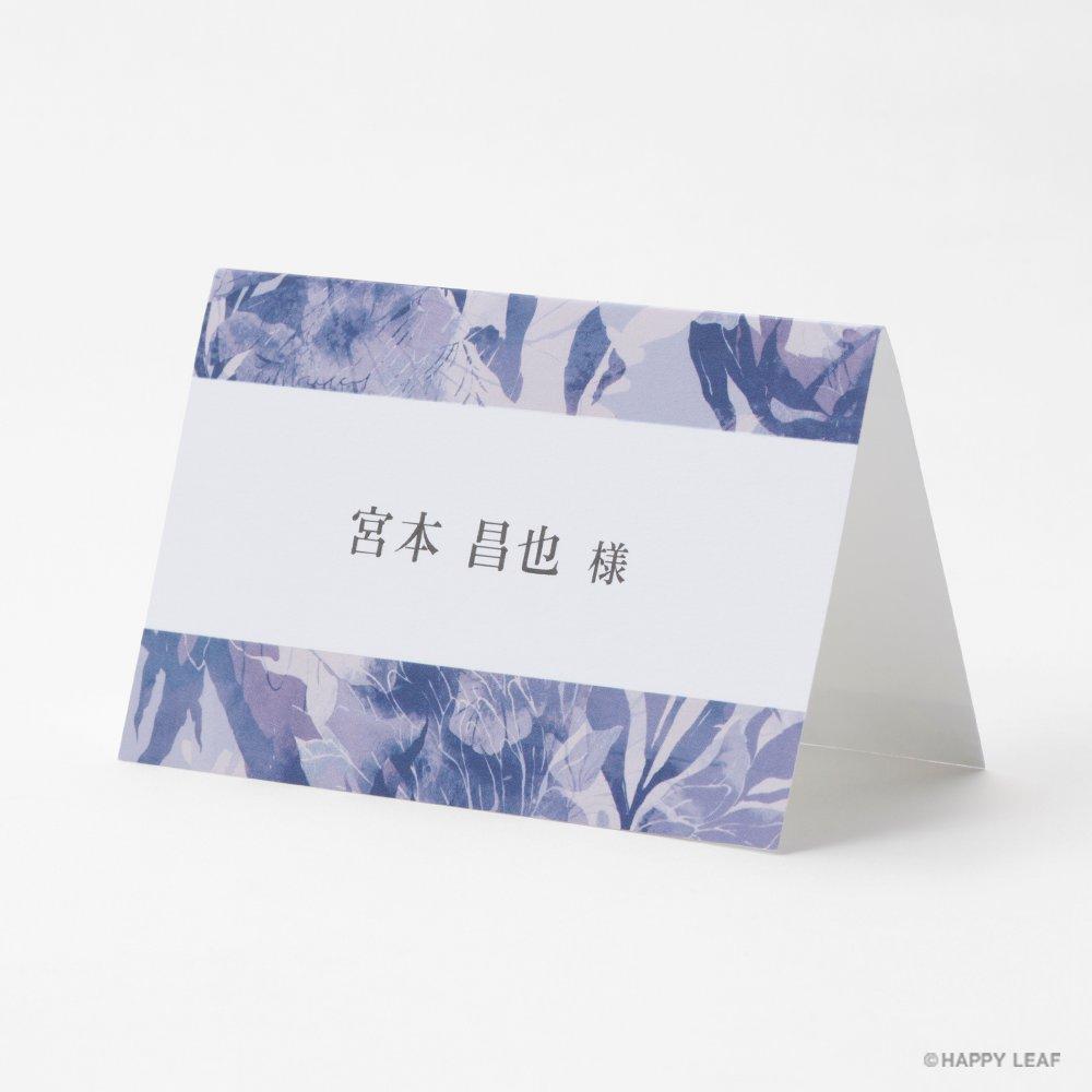花奏 kanade 藍
