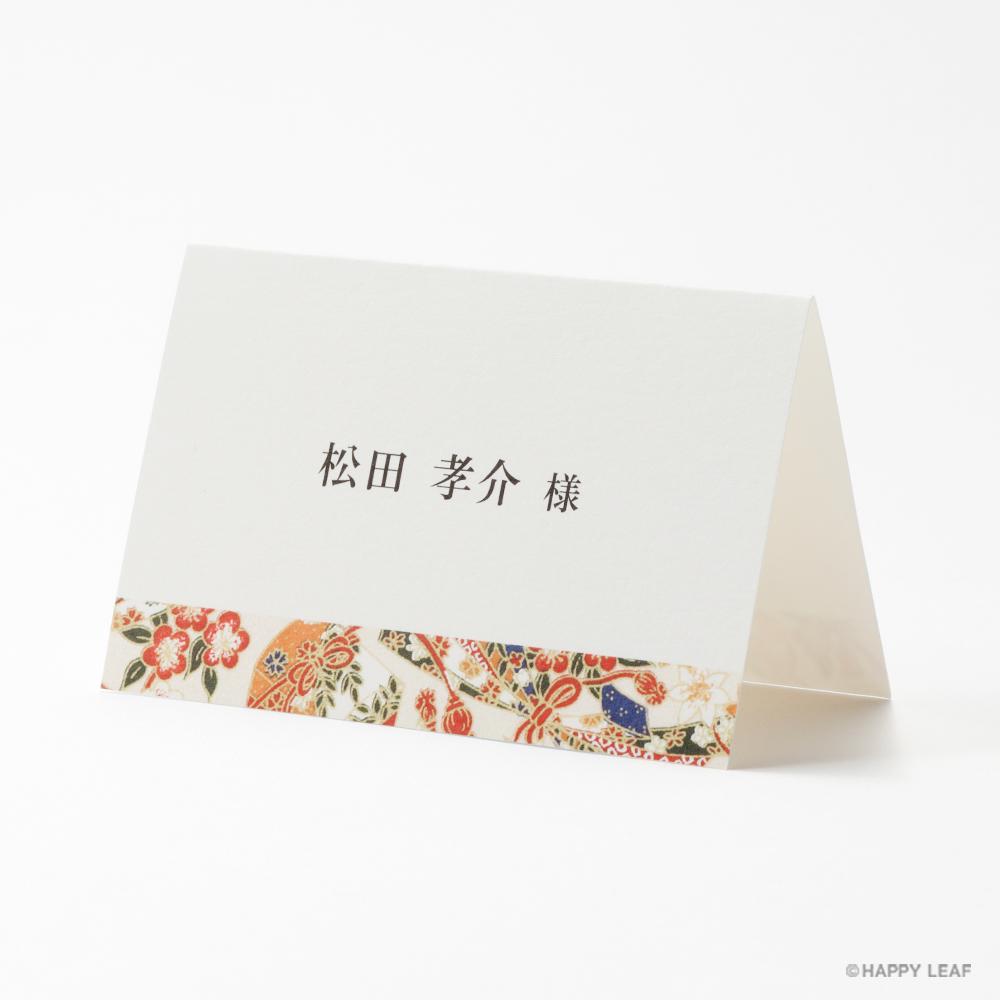 席札 ICHIMATSU – 朱