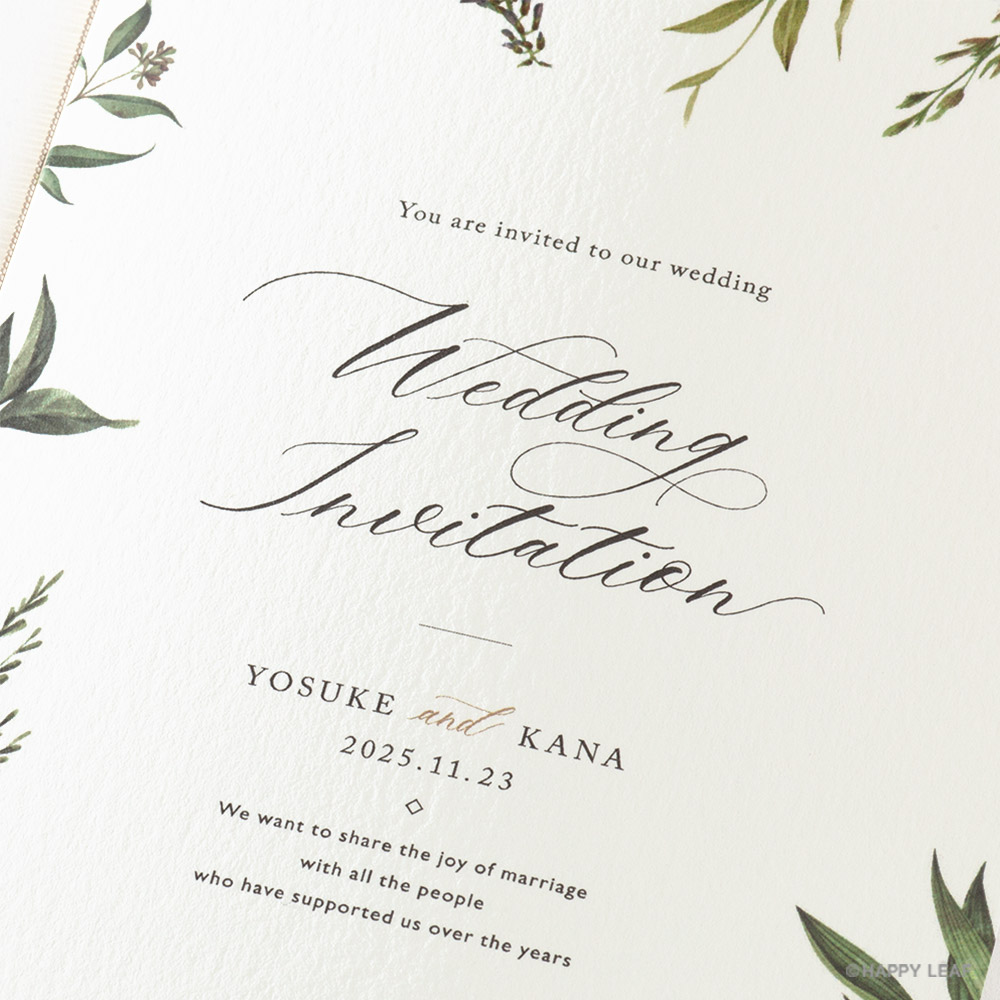 結婚式 招待状 verde 3