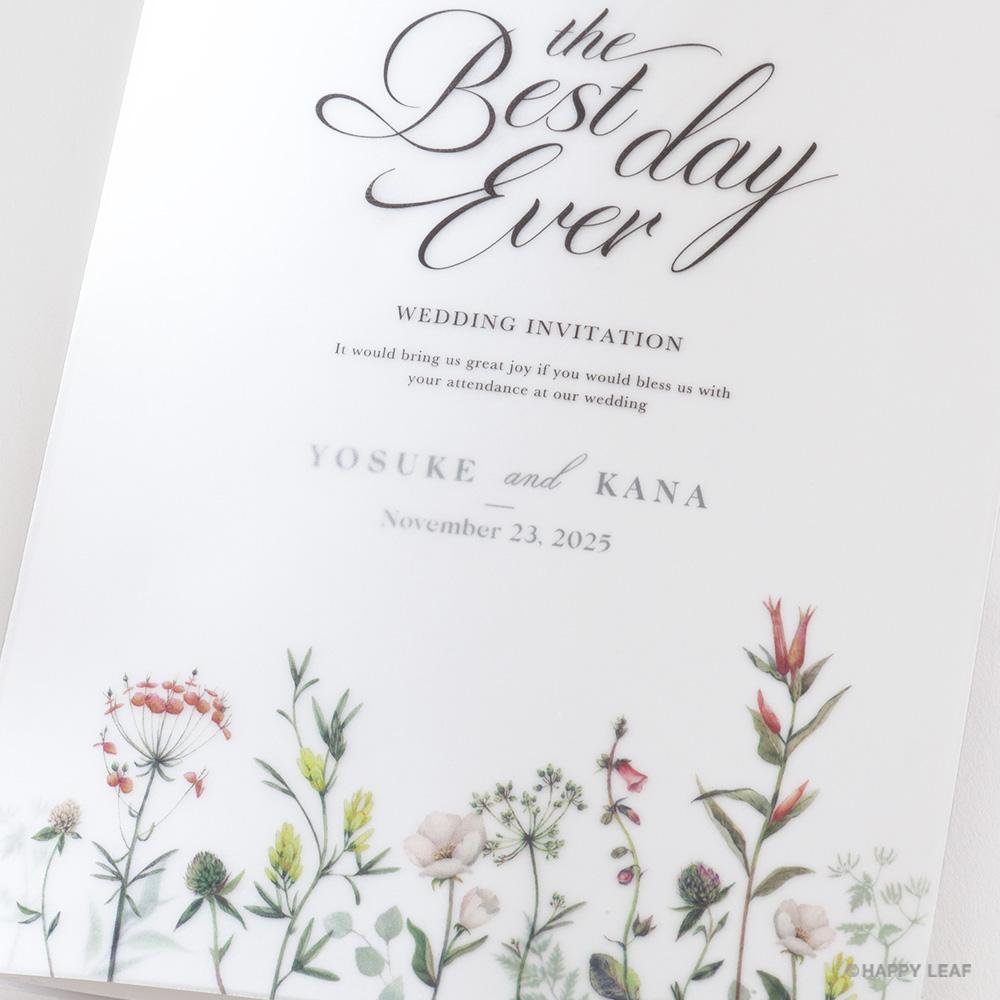 結婚式 招待状 feld 4
