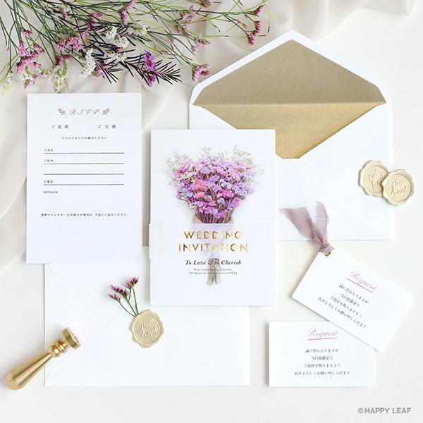 【結婚式のマナー】招待状に同封するものとは?会場地図や付箋など必要なアイテムをリストアップ