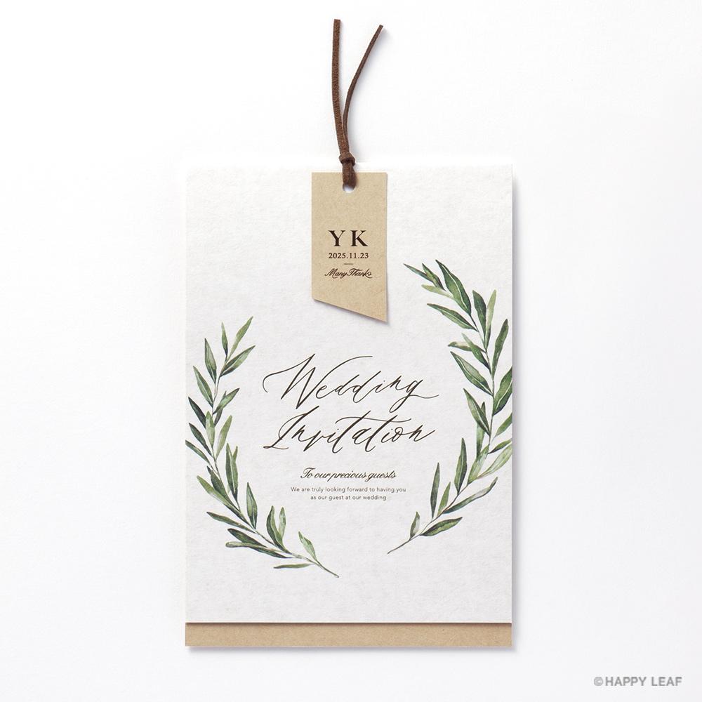 結婚式 招待状 foglia 2