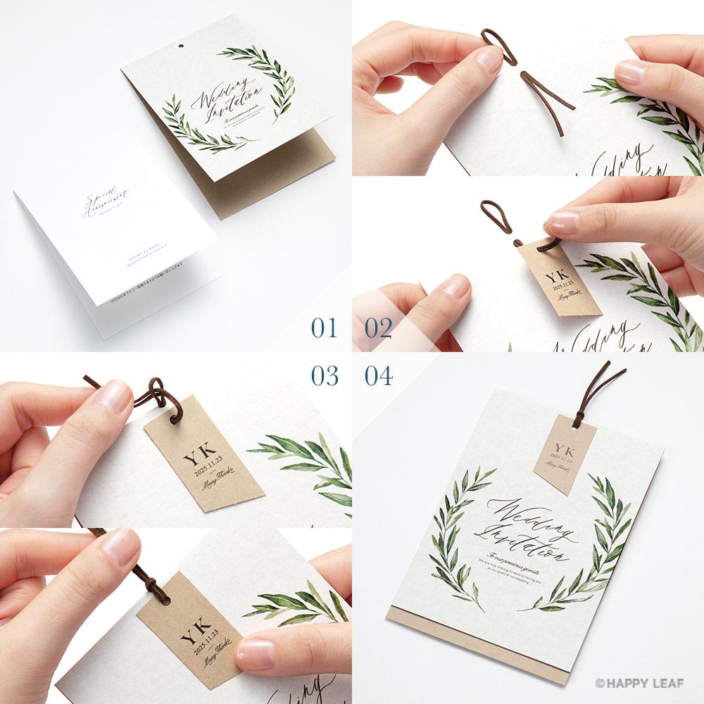 結婚式 招待状 foglia 18