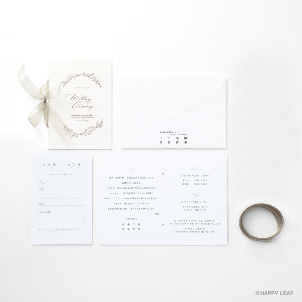 結婚式 招待状 charme ベージュ 10