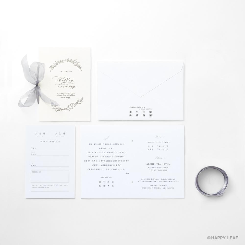 結婚式 招待状 charme グレー 11