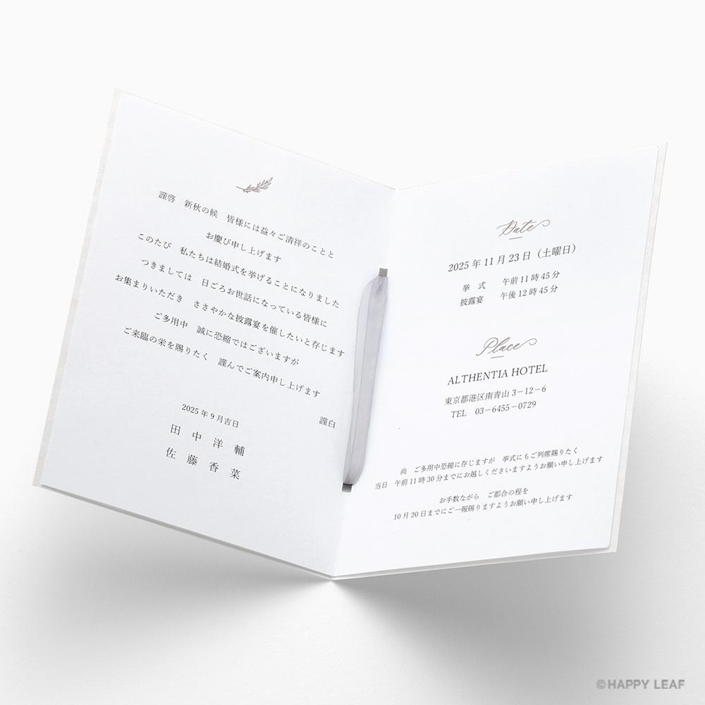 結婚式 招待状 charme グレー 6