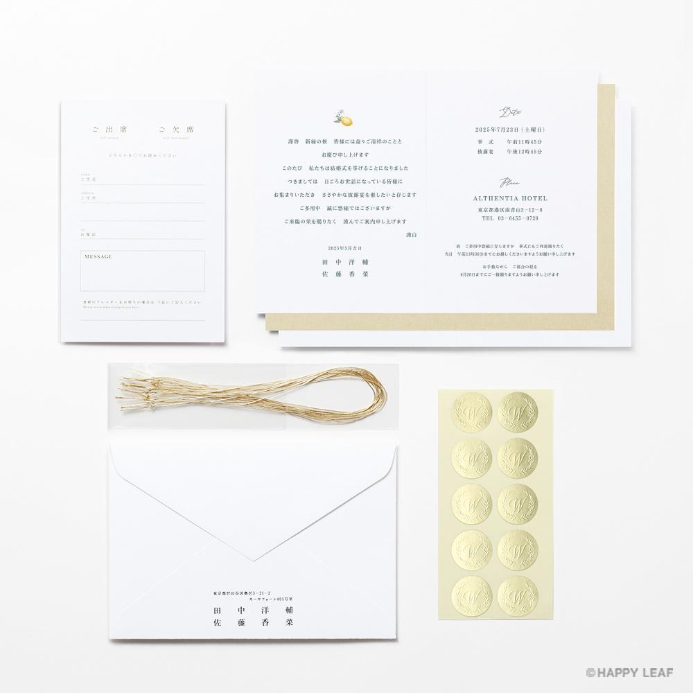 結婚式 招待状 リモーネ 10
