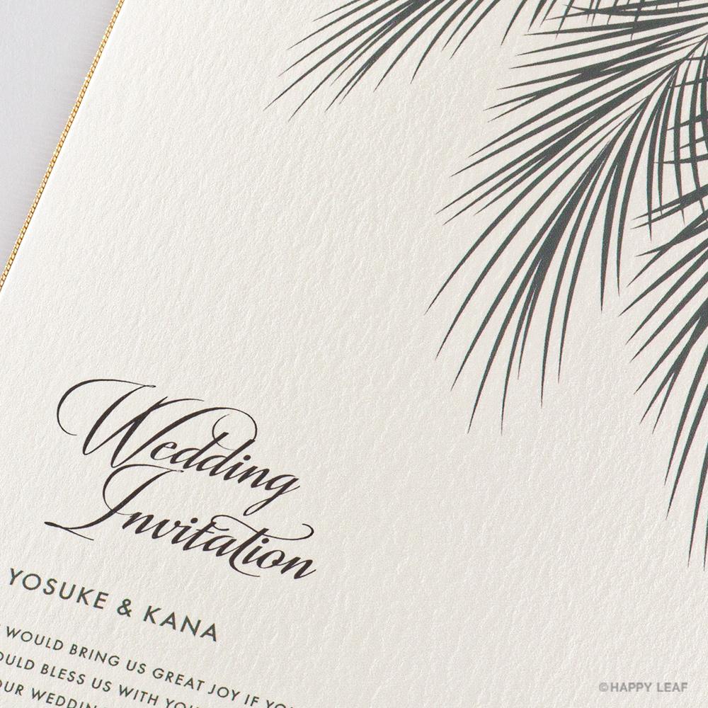 結婚式 招待状 Palm アイボリー 3