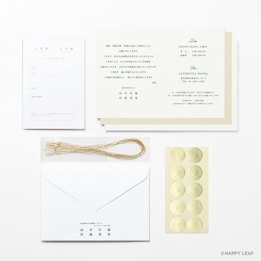 結婚式 招待状 Palm アイボリー 10