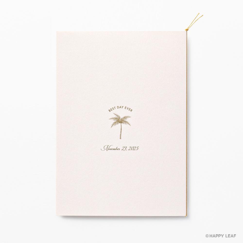 結婚式 招待状 Palm コーラル 4