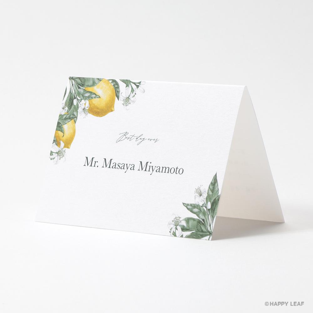 席札 リモーネ 3