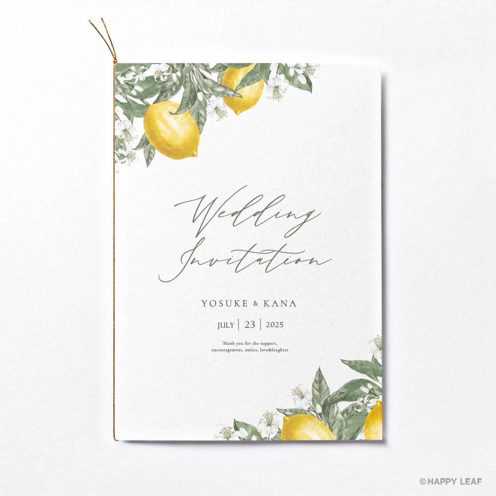 結婚式 招待状 リモーネ 2