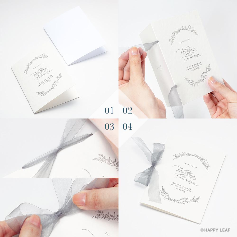 結婚式 招待状 charme グレー 15