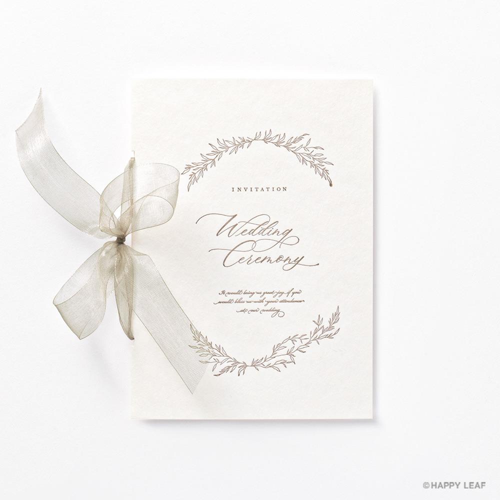 結婚式 招待状 charme ベージュ 1