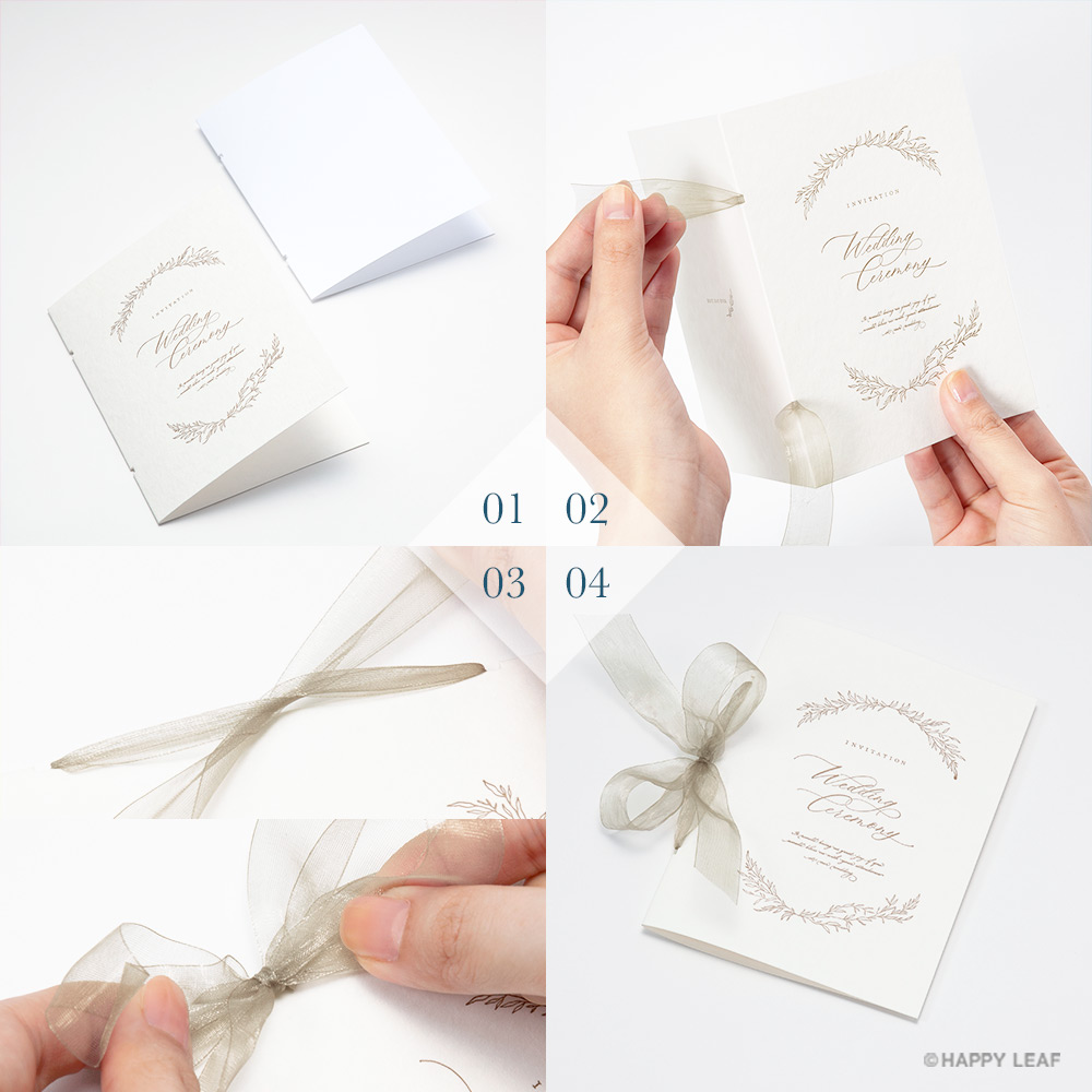 結婚式 招待状 charme ベージュ 14