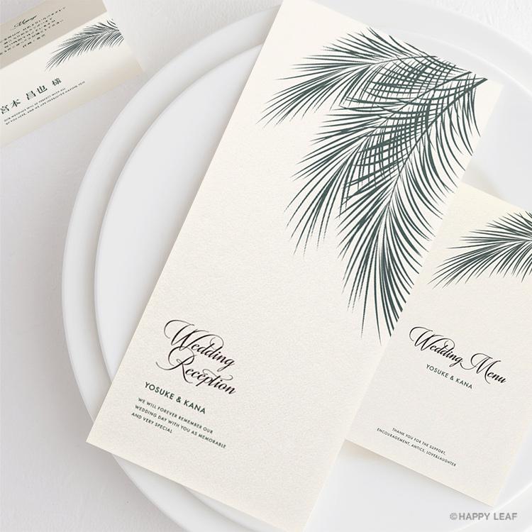 Palm アイボリー