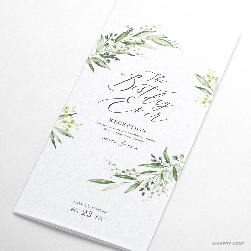 席次表 grass -signature- 2