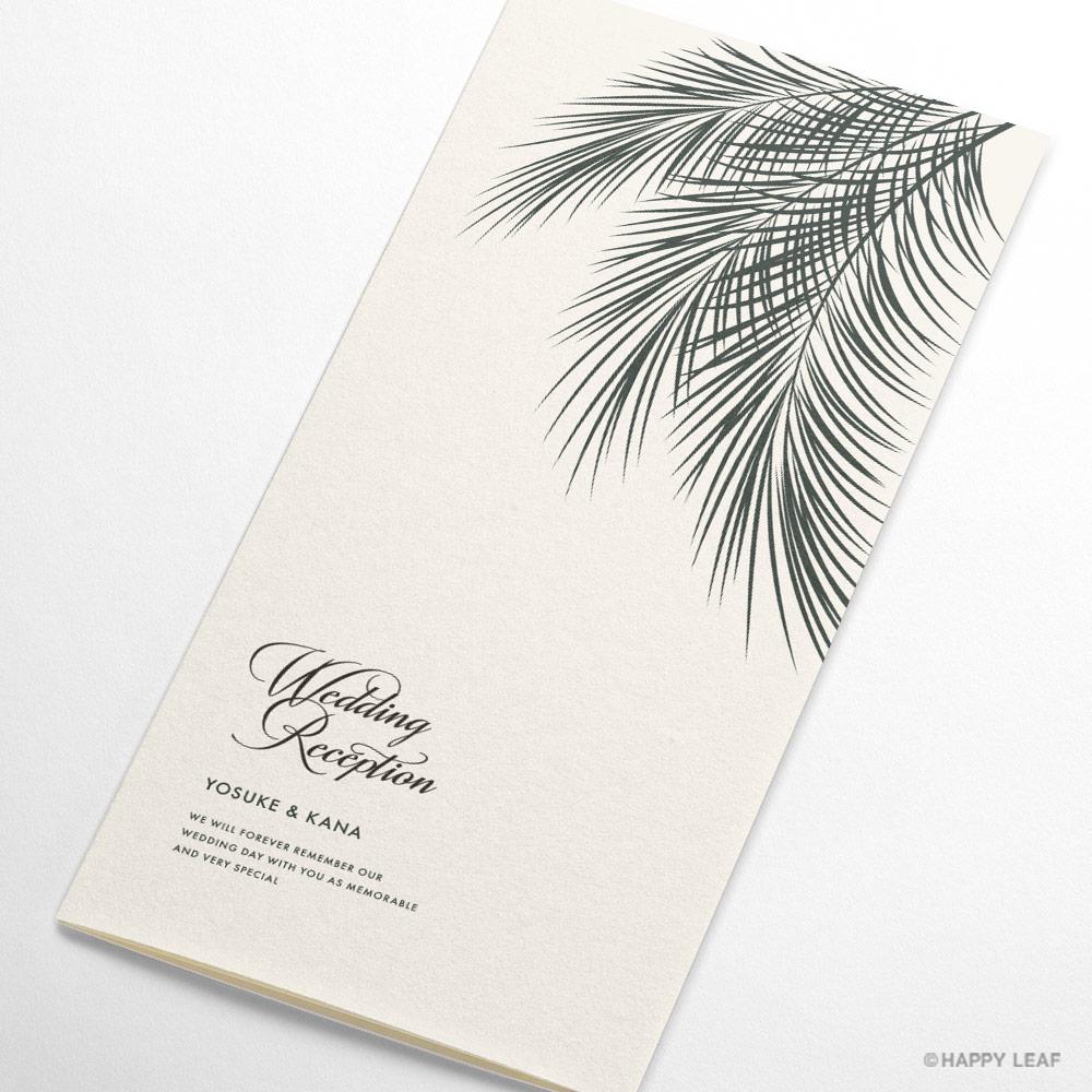 席次表 Palm アイボリー 2