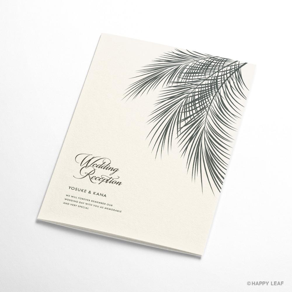 席次表 Palm アイボリー 7