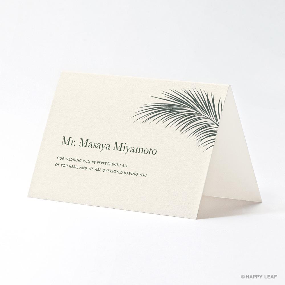 席札 Palm アイボリー 2