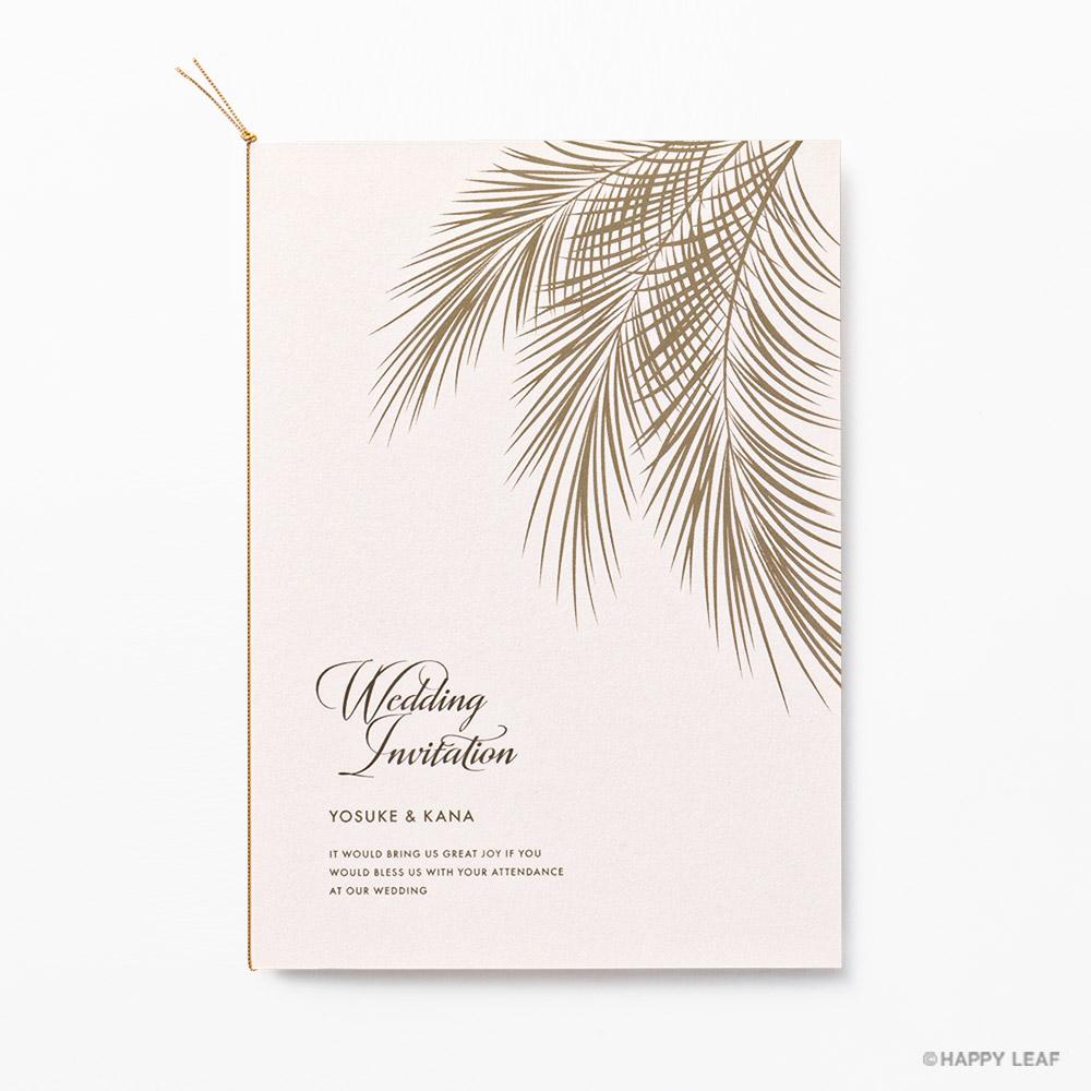 結婚式 招待状 Palm コーラル 2