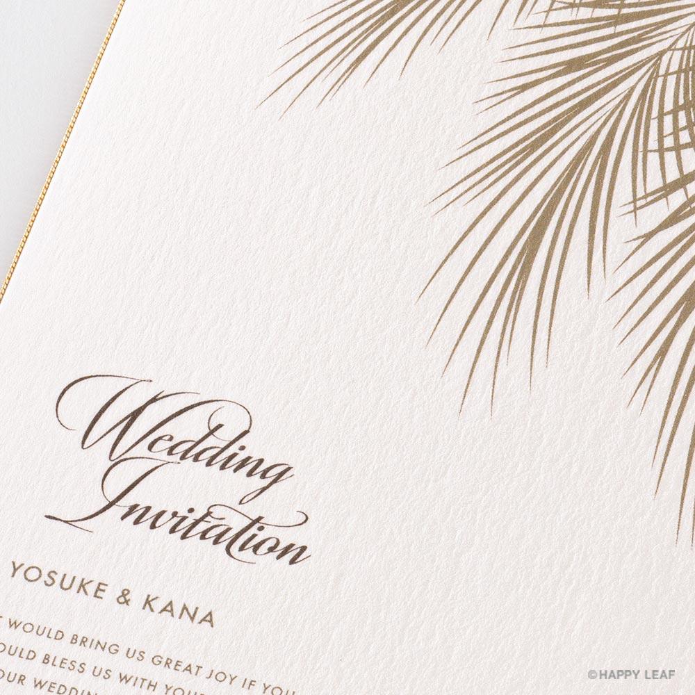 結婚式 招待状 Palm コーラル 3