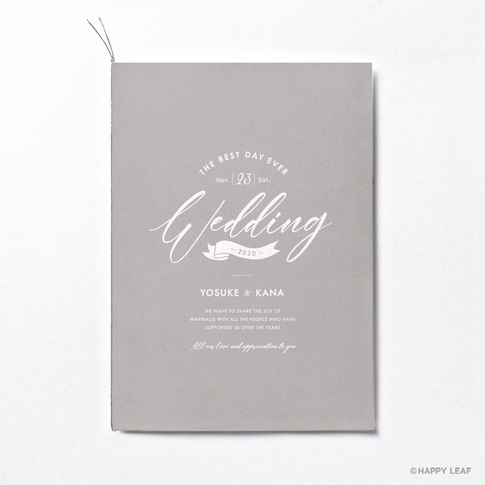結婚式 招待状 brio グレー 2