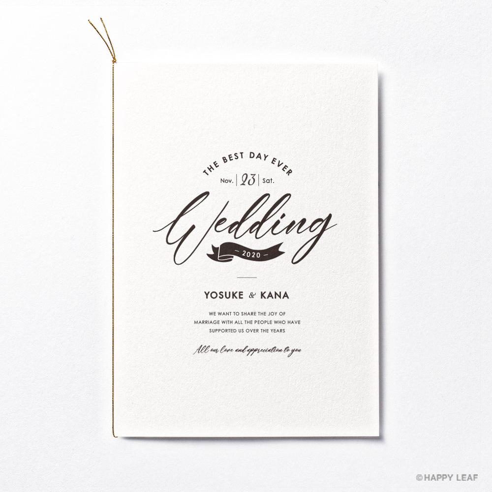 結婚式 招待状 brio ホワイト 2